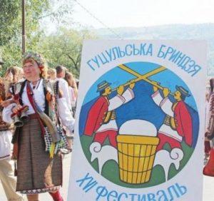 «Гуцульська бриндзя» запрошує гостей на найбільший гастрономічний фестиваль краю