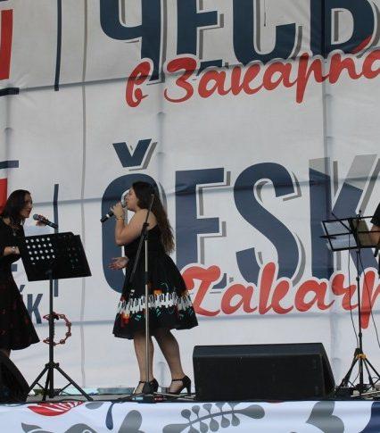 В  Ужгороді  стартував  триденний  фестиваль «Чеські дні в Закарпатті» (ФОТО, ВІДЕО)