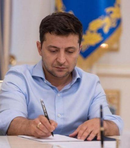 Володимир Зеленський підписав закон про скасування депутатської недоторканності