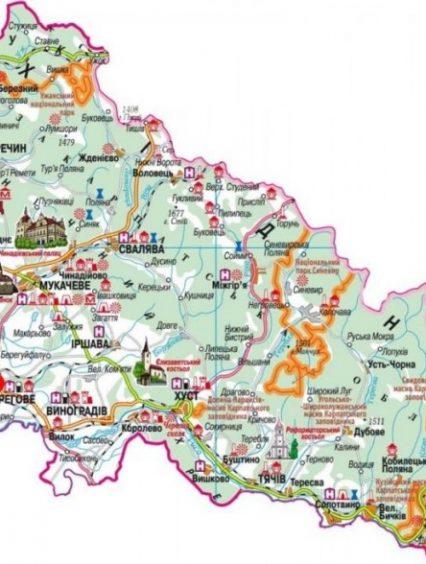 В облдержадміністрації розкажуть про новий районний поділ Закарпатської області