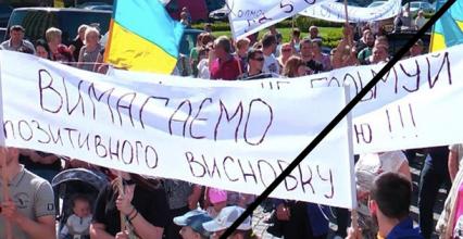 Села уйдут Ужгороду: За сколько продали мэру Андрииву Холмковскую ОТГ?