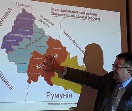 """Замість 13 районів – чотири: Як можуть """"перекроїти"""" Закарпатську область (відео)"""