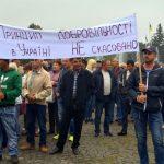 Розпач Адріївих: ні майна в центрі Ужгорода, ні земель для «піджаків» (фото, відео)