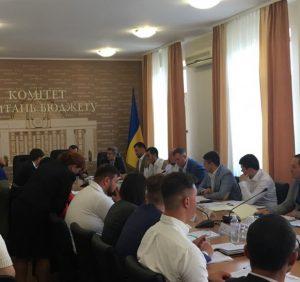 Комітет ВР України з питань бюджету запрацював: серед перших питань – турбота про сім'ї героїв-учасників АТО