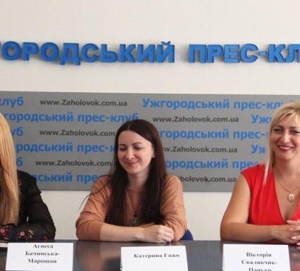 В Ужгороді розпочинається міжнародний фестиваль органної музики