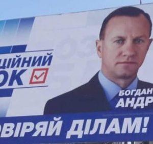 """Ужгородський міський голова """"заробив"""" чергову кримінальну справу за декларування недостовірної інформації"""