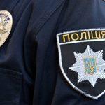 Мукачівські правоохоронці затримали 27-річного крадія, який обікрав іноземку