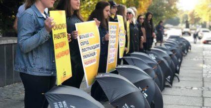 В Ужгороді мовчазною ходою привертали увагу до проблеми торгівлі людьми