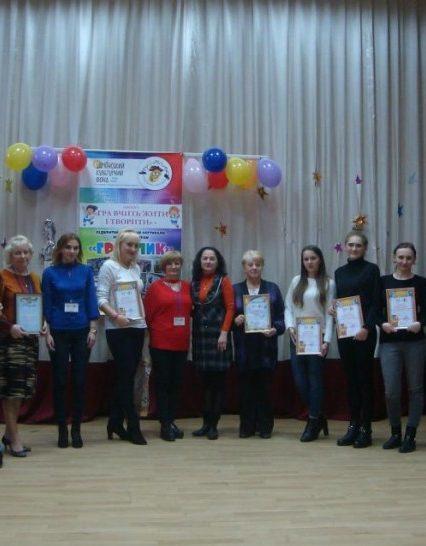 В Ужгороді відбудеться традиційний обласний фестиваль ігрових програм «Грайлик»