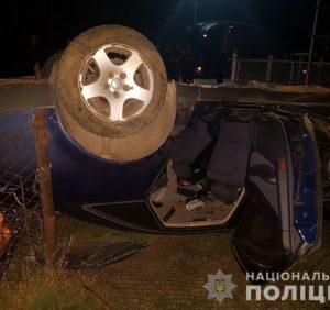 Молодий закарпатець не впорався з керуванням «Audi A6» і загинув