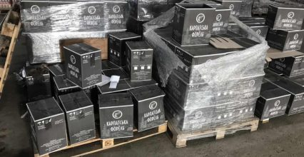 «Акциз-2019»: в Ужгороді вилучено партію алкогольної продукції невідомого походження вартістю більше 2 млн грн