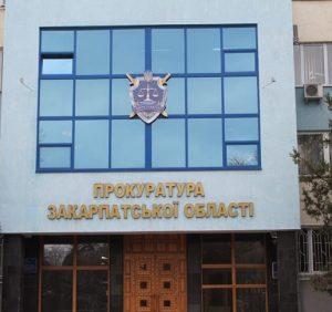 Справа вбивства вчителя у Великому Березному: прокуратура оскаржила вирок Мукачівського міськрайонного суду