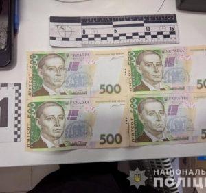 Поліція Ужгорода оперативно встановила осіб, які розрахувались за мобільний телефон фальшивими купюрами