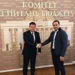 Олексій Гетманенко: До кінця 2019 року Закарпаття одержить майже 13 мільйонів з ДФРР для реалізації 6 проектів