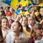 Будущее Украины зависит от молодежи