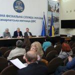 Створення нової митниці на Закарпатті та актуальні питання зовнішньоекономічної діяльності
