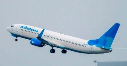 Дешевые авиабилеты онлайн – быстро и выгодно для вас