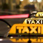 Возможности заказа такси Transfer Comfort