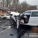 Моторошна ДТП на Львівщині: загинули двоє закарпатців