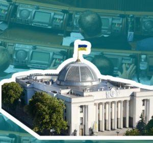 Як голосували закарпатські нардепи за зменшення кількості мандатів у Верховній Раді