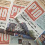 Де закарпатцям можна придбати газету РІО в умовах карантину