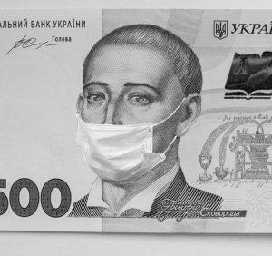 Сплата штрафних санкцій та пені в період карантину