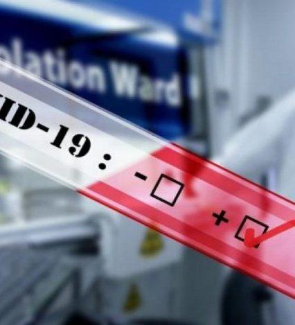 Ситуація щодо COVID-19 на Закарпатті станом на ранок 27 червня