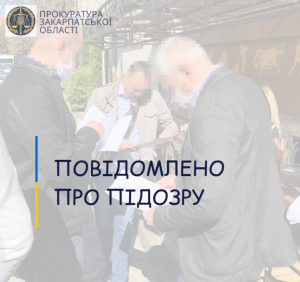 Директору Департаменту Ужгородської міської ради повідомлено про підозру у розтраті майже 470 тис грн виділених на ремонт площі Поштової у м. Ужгороді