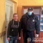 На Рахівщині поліцейські затримали іноземку, яка перебувала в міжнародному розшуку
