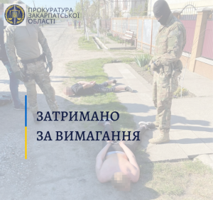 На Мукачівщині правоохоронці викрили чергове злочинне угруповання, яке займалось вимаганням грошей