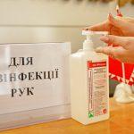 Як відновити шкіру після антисептиків та частого миття рук (відео)