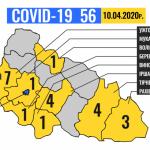 Ситуація щодо COVID-19 на Закарпатті станом на 9 годину 10 квітня
