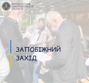 Директора Департаменту міського господарства Ужгородської міської ради взято під варту із заставою у майже 1,5 млн грн