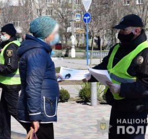Поліція Закарпаття нагадує краянам про відповідальність за недотримання карантинних обмежень