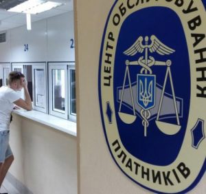 Режим роботи органів ДПС щодо приймання податкової звітності та надання адміністративних послуг в період карантину