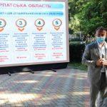 """Олексій Петров провів """"відкриту управлінську студію"""" з освітніх питань"""