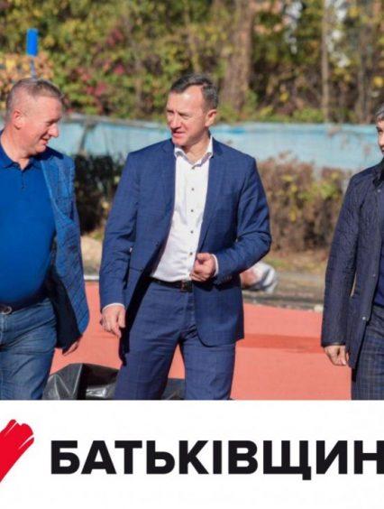 """Ланьо та Андріїв очолили списки """"Батьківщини"""" до Мукачівської та Ужгородської міськрад"""