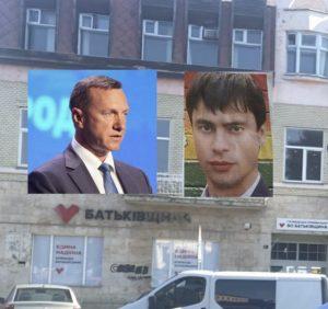 Вибори в Ужгороді: залякування і напади на команду Сергія Ратушняка (відео)