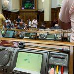 Верховна Рада підтримала законодавчу ініціативу Президента спрямовану на залучення інвестицій в Україну