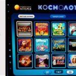 Ігровий портал Космолот та його характеристики