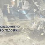 ДТП з потерпілими у с. Малий Березний: прокуратура погодила підозру водієві