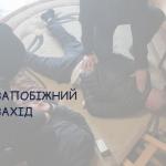 Суд обрав запобіжний захід підозрюваному у торгівлі метамфетаміном мешканцю Тячівщини