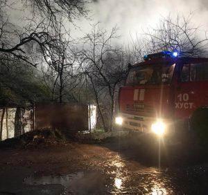 У Хустському районі на пожежі загинув чоловік