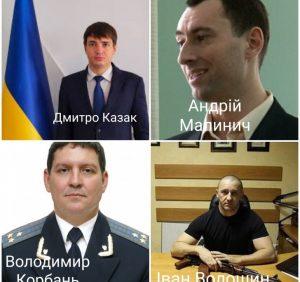 """Прокурор Закарпаття Дмитро Казак на """"службі"""" у криміналу?"""